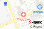 Схема проезда до компании Take cup в Москве
