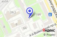 Схема проезда до компании НПО СВ ИНЖИНИРИНГ в Москве