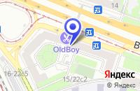 Схема проезда до компании САЛОН КУХНИ ИЗ ИТАЛИИ в Москве
