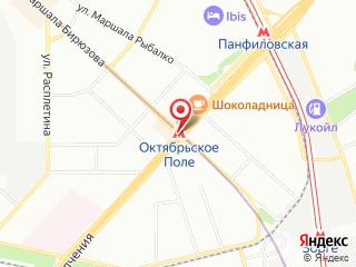 Ремонт холодильника у метро Октябрьское поле