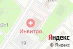 Схема проезда до компании Ваша стоматология в Москве