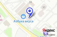 Схема проезда до компании НОТАРИУС БАЖАЕВА Л.А. в Москве