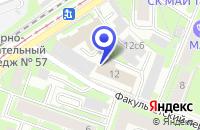 Схема проезда до компании НПП ЦЕНТР РЕАБИЛИТАЦИИ в Москве