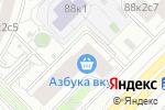 Схема проезда до компании Студия профессионального ремонта в Москве