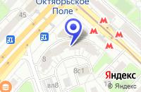 Схема проезда до компании МЕБЕЛЬНЫЙ САЛОН ШАТ-МАРКЕТ в Москве