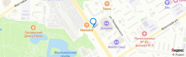 улица Лавочкина