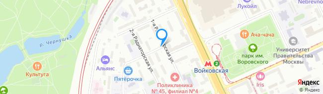 проезд Войковский 3-й