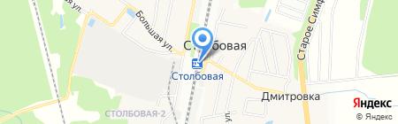 Магазин бытовой химии на карте Столбовой