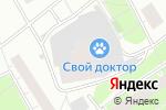 Схема проезда до компании Sharan Pharma в Москве
