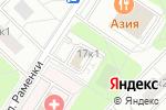 Схема проезда до компании МотоТрейдер в Москве