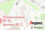 Схема проезда до компании Рио в Москве