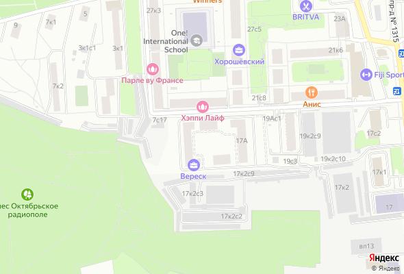 жилой комплекс Вереск