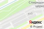 Схема проезда до компании За рулем №20 в Москве
