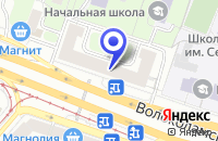 Схема проезда до компании ТРАНСПОРТНАЯ КОМПАНИЯ АСТЭКО в Москве