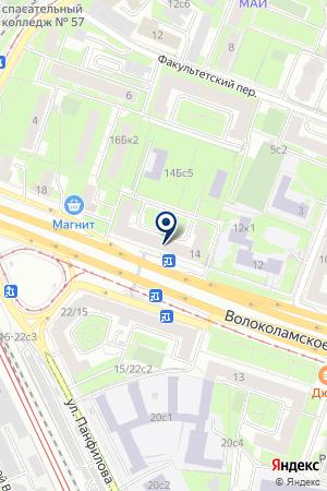 ОБУВНОЙ МАГАЗИН Ж на карте Волоколамска