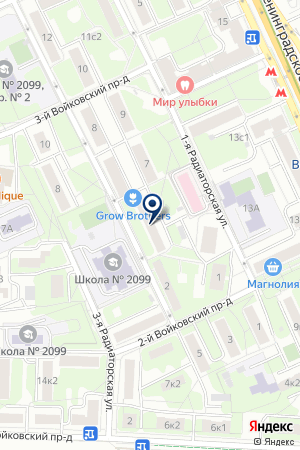 АЭРОФЛОТ на карте Москвы