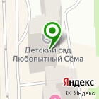Местоположение компании Проектинвестстрой