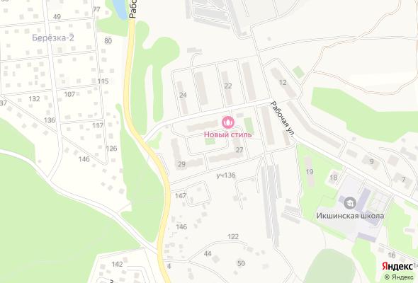 жилой комплекс Рабочая