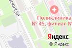 Схема проезда до компании Аэрофлот в Москве