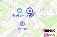 Схема проезда до компании ДИЗАЙНЕРСКИЙ ЦЕНТР РУТА в Москве