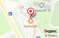 Схема проезда до компании КанцПарк в Подольске