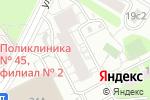 Схема проезда до компании Центр молекулярной диагностики в Москве