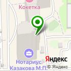 Местоположение компании Долька