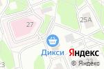 Схема проезда до компании Дикси в Москве