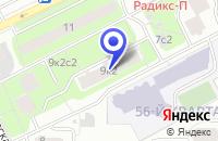 Схема проезда до компании КЛУБ ЮНОСТЬ в Москве