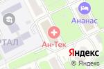 Схема проезда до компании Сити в Москве