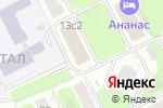 Схема проезда до компании Экспоком в Москве