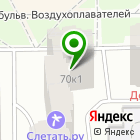 Местоположение компании Вкусноград