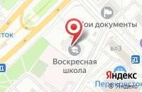 Схема проезда до компании Издательский Дом «Империал-Медиа» в Москве
