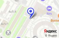 Схема проезда до компании ПРОМАНС в Москве