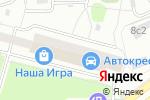Схема проезда до компании Бьюти в Москве