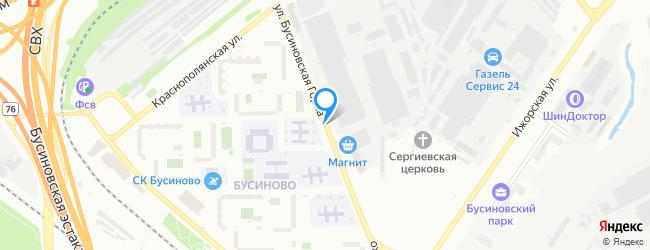 улица Бусиновская Горка