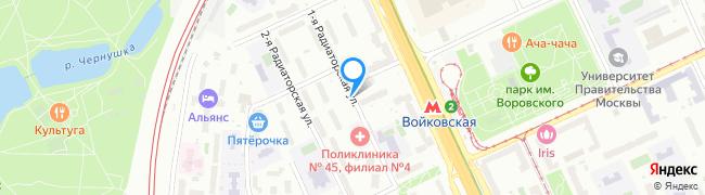 улица Радиаторская 1-я