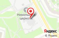 Схема проезда до компании Никольский храм г. Подольск в Подольске