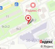 Аппарат Совета депутатов муниципального округа Филёвский парк