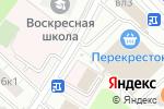Схема проезда до компании Лютики Цветочки в Москве