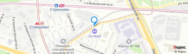 улица Константина Царева