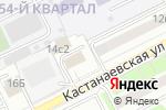 Схема проезда до компании GS law в Москве