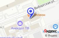 Схема проезда до компании ТФ ФАРТ в Москве