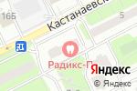 Схема проезда до компании Радикс-П в Москве