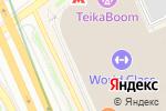 Схема проезда до компании Acoola Kids в Москве