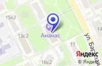 Схема проезда до компании КОНСАЛТИНГОВАЯ КОМПАНИЯ ПРОФКОНСАЛТ в Москве