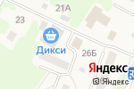 Схема проезда до компании Октябрина в Некрасовском