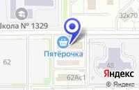 Схема проезда до компании ТФ МИШЭ в Москве