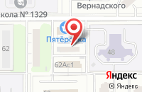 Схема проезда до компании Центр Анализа Региональная Систем в Москве