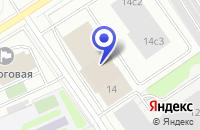 Схема проезда до компании ПРОИЗВОДСТВЕННОЕ ПРЕДПРИЯТИЕ ОРБИТ МЕРРЕТ в Москве